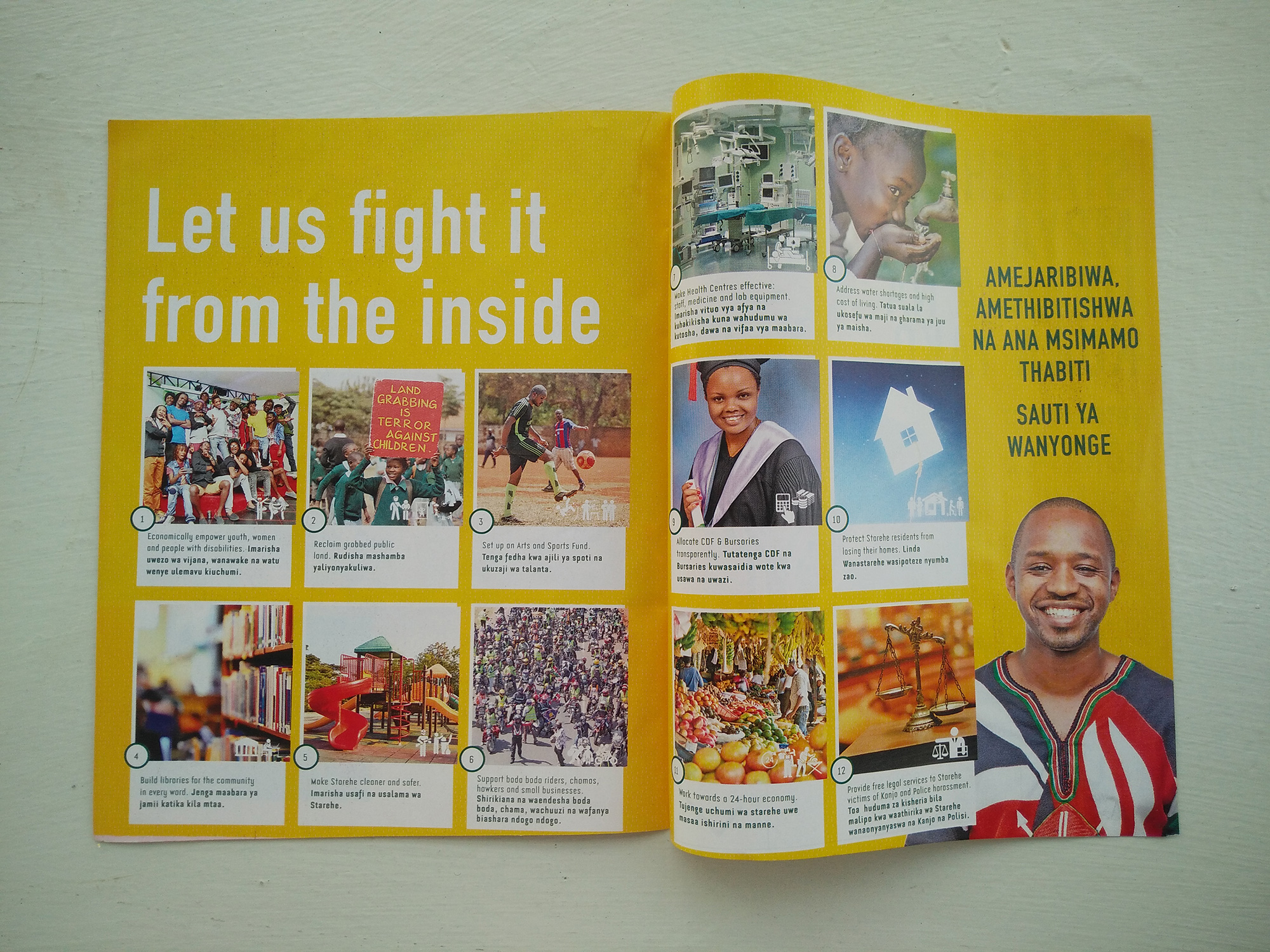 Inner page campaign promise of Boniface Mwangi's profile